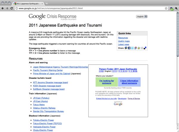 Localizar personas del terremoto y tsunami en Japon