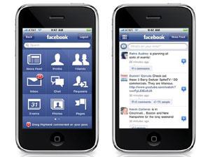 Facebook Messenger | Nuevo MSN para Facebook