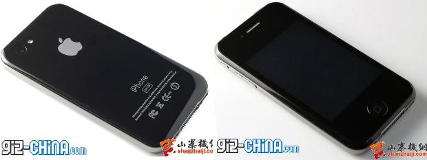 Lanzamiento de iPhone 5 Chino antes que el original
