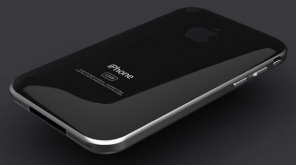 Fecha de presentación del iPhone 5