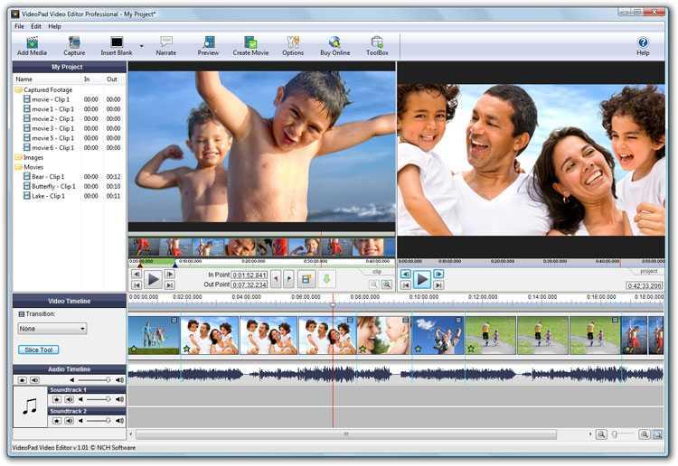 Programa para Editar Videos, VideoPad