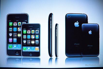 Nuevo iPhone Nano, lanzamiento, rumores y Precio