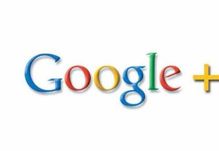 Novedades de Google+ plus próximamente