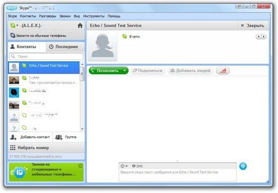 Skype 5.5.0.112 Beta para Descargar