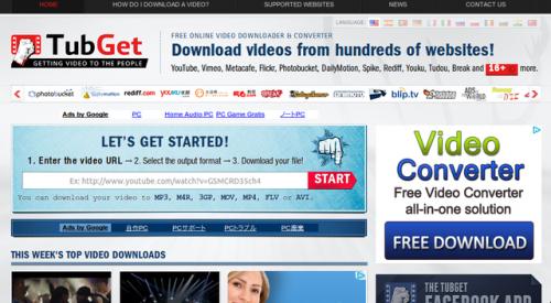 TubGet | todos los videos online para descargar