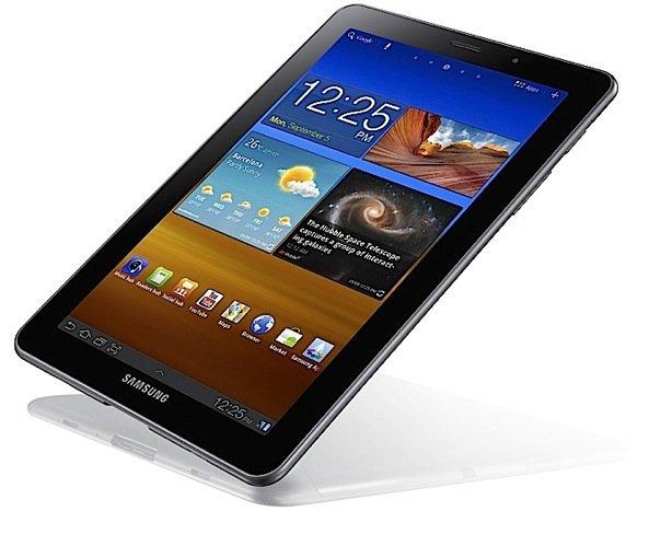 Características y precio | Samsung Galaxy Tab 7.7