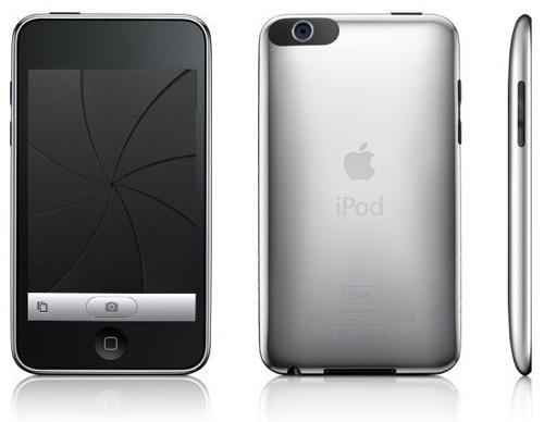 iPod Touch 5g | Novedades y precios