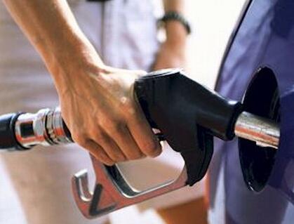 Como ahorrar combustible, nuevo sistema