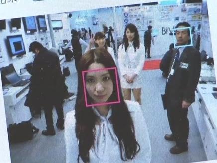Camara de vigilancia que analiza caras hasta 36 millones de imágenes por segundo