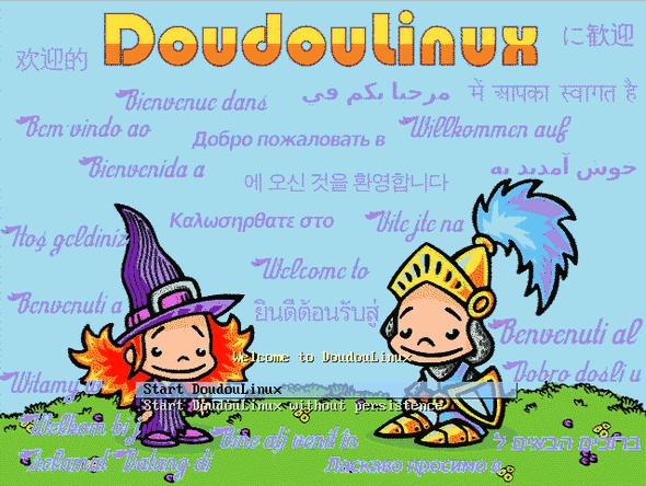 SO gratis para niños DoudouLinux