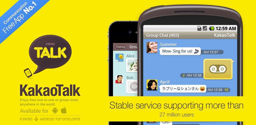 KakaoTalk Messenger para Blackberry, Android e iOS (descargas)