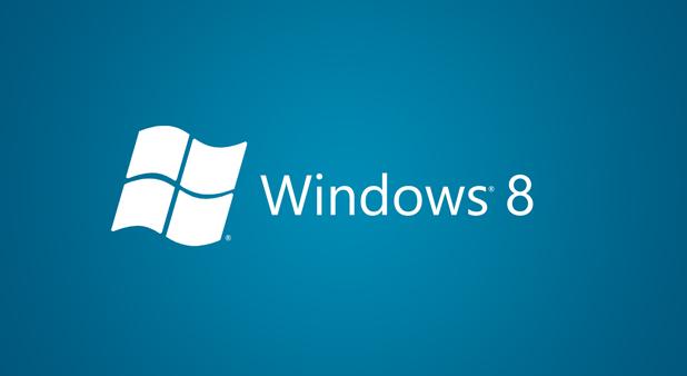 Probar Windows 8: instalar Windows 8 en una maquina virtual