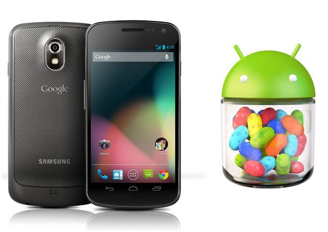 Actualizar: Instalar Android 4.1.1 Jelly Bean en Samsung
