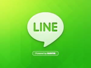 Line ¿Qué es? Características interesantes