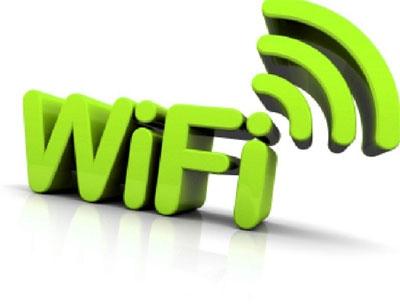 SoftPerfect WiFi Guard 1.0.1