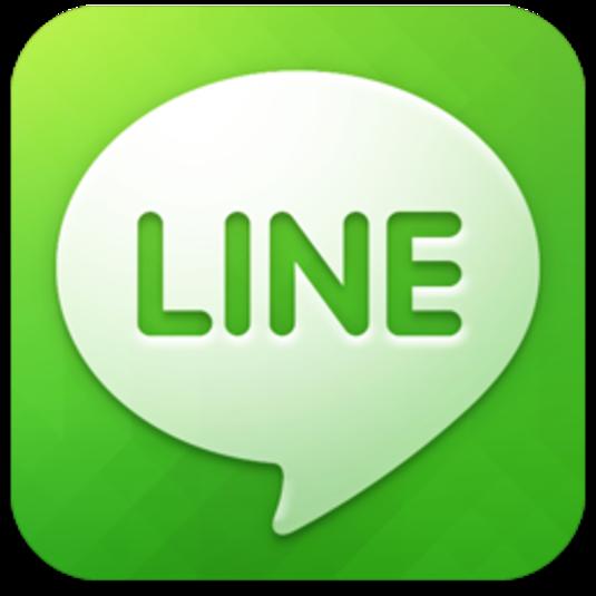 Line para Nokia Asha 303 / 306 /311