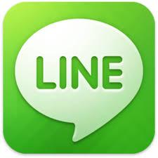 Hacer llamadas gratis con Line, enviar mensajes gratis con Line