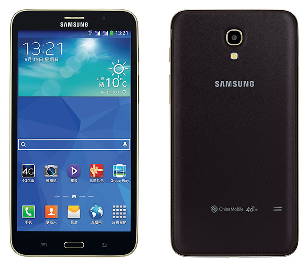 Galaxy W disponible en otros mercados