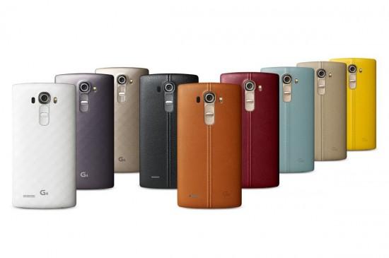 Llegó el LG G4 a la Argentina, y ya se sabe su precio