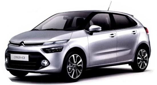 Citroën C3 ¡Imágenes de la nueva versión!